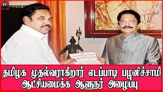 Edappadi Palanisamy Becomes CM