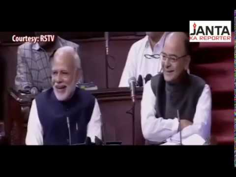 Watch when both PM Modi and Finance Minister Jaitley laughed out loud in RS