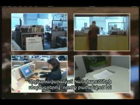 Tell the World About UN Department of Public Information (Armenian subtitles)
