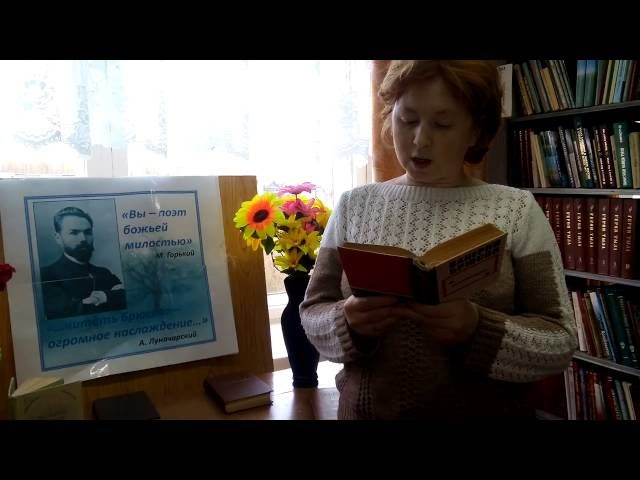 Изображение предпросмотра прочтения – КсенияАлексеева читает произведение «Труд» В.Я.Брюсова