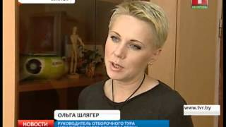 "Прямая трансляция 2 го этапа нац.отбора на ""Евровидение"" на сайте"