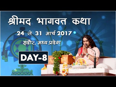 Indore Live Shrimad Bhagwat Katha Day-08 ||31-03-2017|| Shri Devkinandan Thakur Ji Maharaj