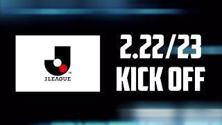 Jリーグ開幕煽りPVです。 <開幕カード> セレッソ大阪 vs ヴィッセ...