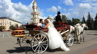свадьба +в Липецке.Константин и Анастасия