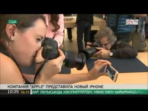 Компания Apple представила новый IPhone