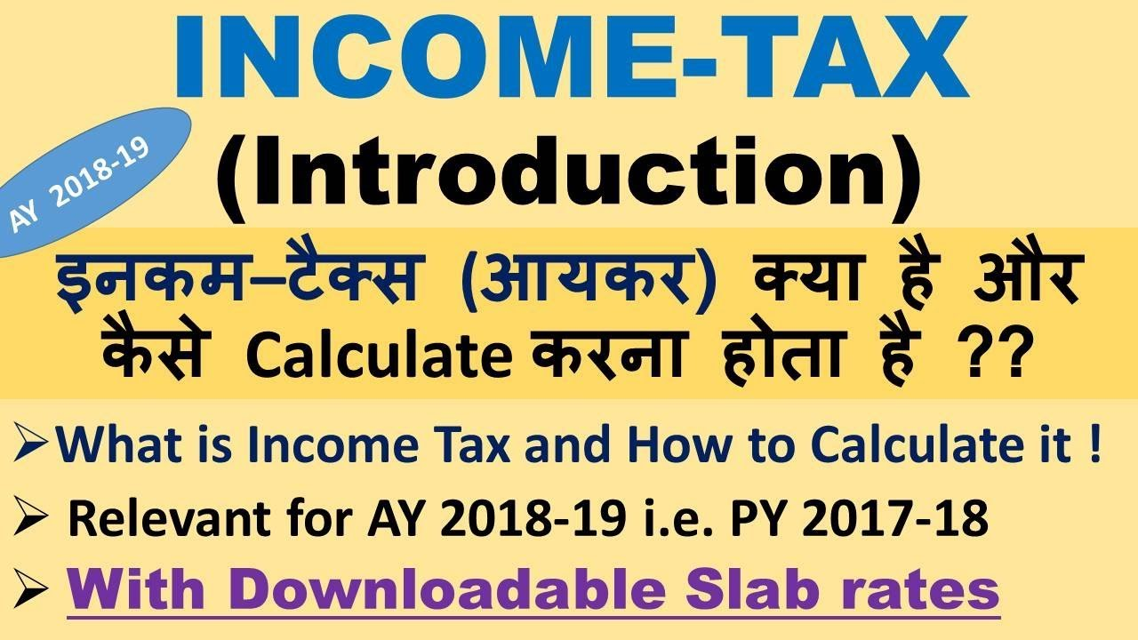 income tax basic tax calculation slab rate how to file itr ay 2018 19 income tax return
