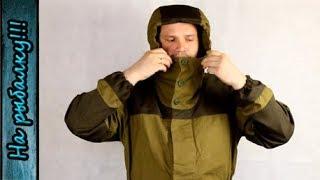 костюм Горка 3 от компании Барс,подробный обзор