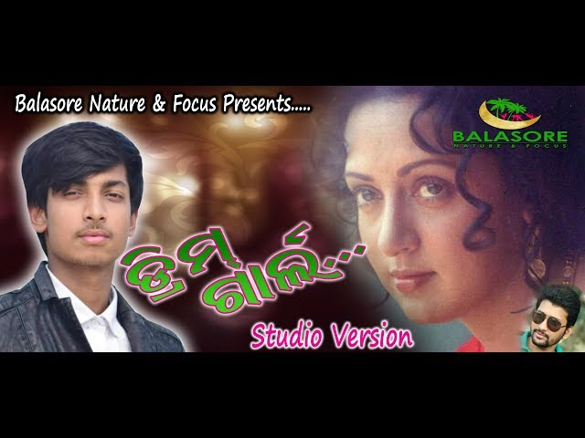 Dream Girl ||song by prabhupada mohanty