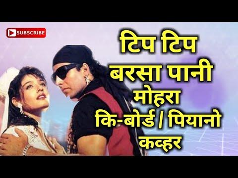 Tip Tip Barsa Pani | Mohra | Akshay Kumar | Ravina Tandon | Keyboard | Piano Cover
