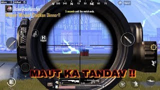 🔴ROAD TO ACE LEAGUE PUBG MOBILE 🔴GIVEAWAY LINK IN DESCRIPTION🔴KARAN GAMING