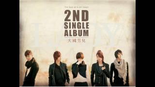 The Boss (Dae Guk Nam Ah) - Lady [MP3/DL]