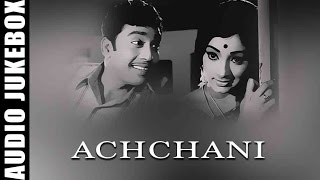 Achchani (1978) All Songs Jukebox | Muthuraman, Lakshmi | Old Tamil Movie Songs