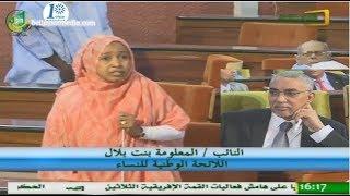 النائب المعلومة بنت بلال : السيد الوزير الاول اقول لك هذا لكي تدخلني السجن ...