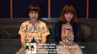 Charisma.com | Skream! インタビューskream.jp/interview/2013/07/char...