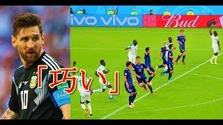 世界を罠にかけた日本のオフサイドトラップ&ぶち破った天才●サッカー日本代表 ロシアW杯