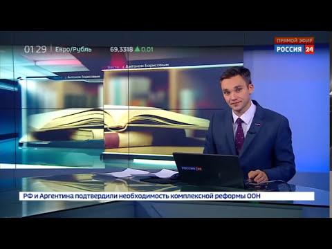 EU VALUES: Latvia Banning Russian Language in Schools
