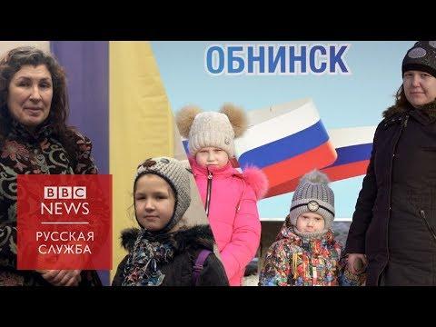 Пять лет войны в Донбассе: как беженцы живут в России и Украине