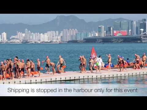 Swimming Across Hong Kong Harbour 2016