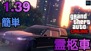 GAME PLAY WEITX 【Grand Theft Auto V ONLINE】PS4 Twitter→@_WEITX ht...
