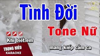 Karaoke Tình Đời Tone Nữ Nhạc Sống | Trọng Hiếu
