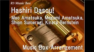 All Songs Collection [Part 1] http://goo.gl/3Pnk0Z [Part 2] http://...