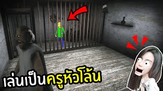 Play as Baldi - Granny the Series Horror game | DevilMeiji