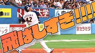 カブレラの驚愕の逆転3ランHR 6月12日 オリックス-横浜