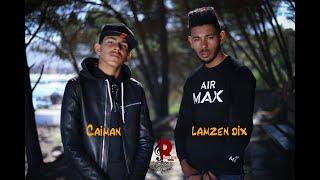 Lamzen Dix ft Caiman - Matloumech(متلومش)