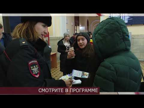 АНОНС выпуска от 04 декабря 2019 года Мичуринское телевидение I новости Мичуринска