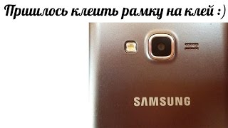 Замена стекла задней камеры Samsung Galaxy Grand Prime(, 2016-04-21T18:21:44.000Z)