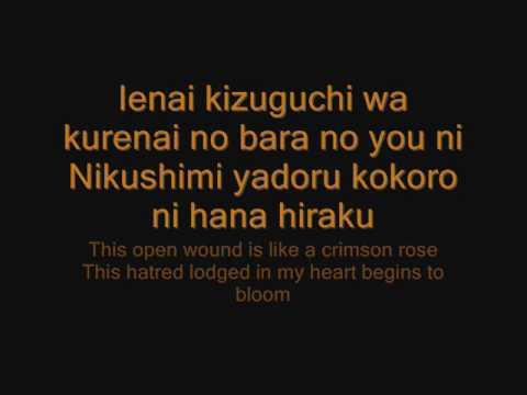 Shikata Akiko- Katayoku No Tori lyrics