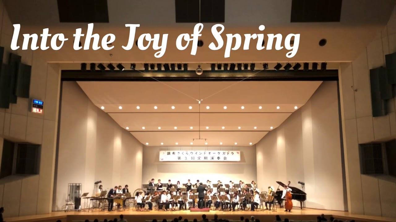 Into the Joy of Spring(春の喜びに)