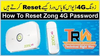 How To Reset Zong 4g Devices forget username and password  (URDU/HIND)TRW