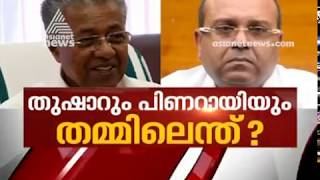 CM Pinarayi Vijayan\'s concern for Thushar Vellapally. | News Hour 22 Aug 2019