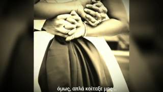 You're Still The One ..Shania Twain  Greek subs/Lyrics..
