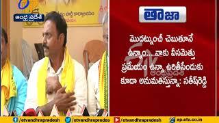 TDP leader Satish Reddy Press Meet at Pulivendula   YS Vivekananda Reddy death Issue