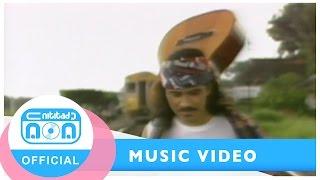 ตาผุยชุมแพ - อมตะ [Official Music Video]