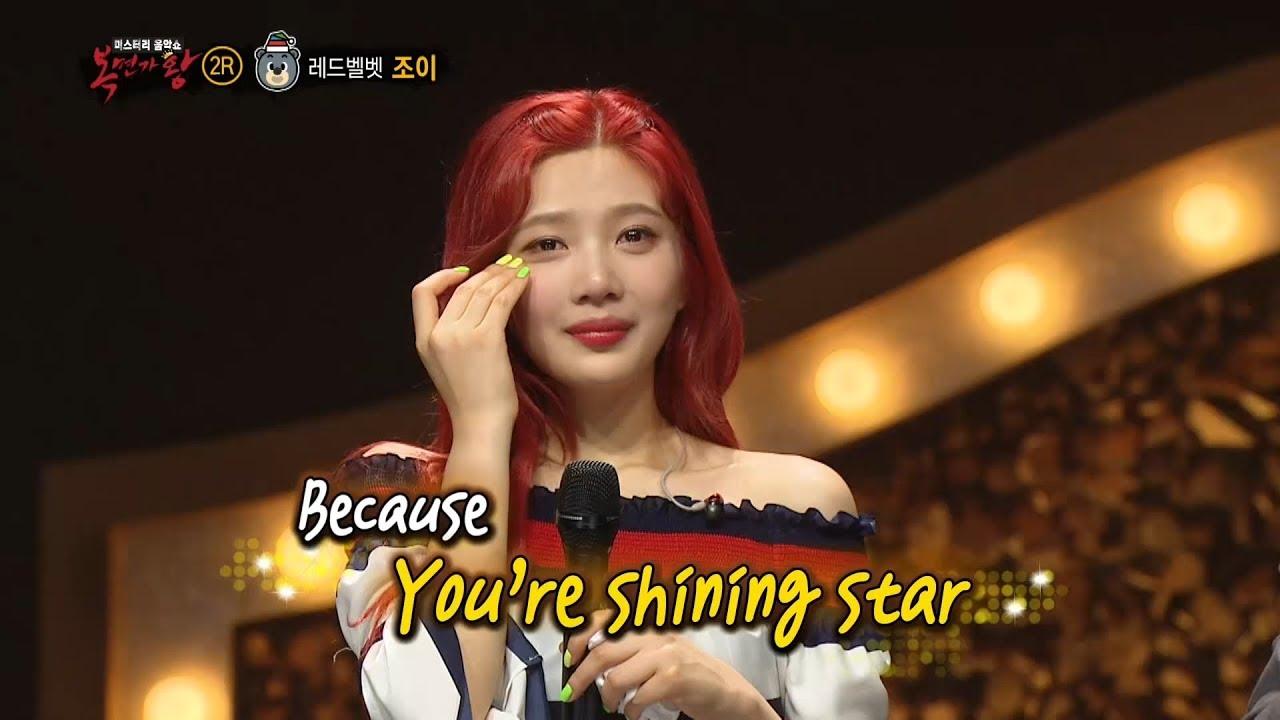【TVPP】Joy(Red Velvet) –Crying Interview, 조이(레드벨벳)- 눈물의 인터뷰 ...