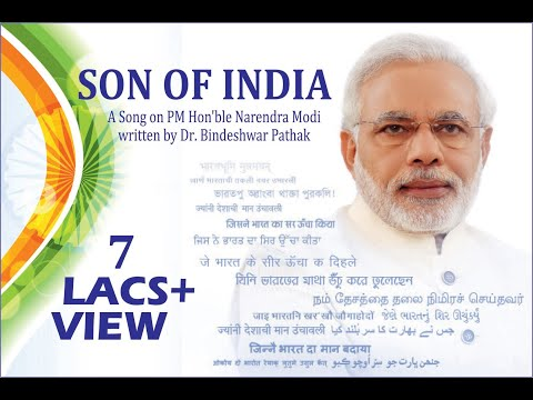 """Son of India"" (Hindi) -A Song on PM Hon'ble Narendra Modi - written by Dr Bindeshwar Pathak"