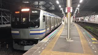 E217系クラY-28編成+クラY-113編成千葉発車