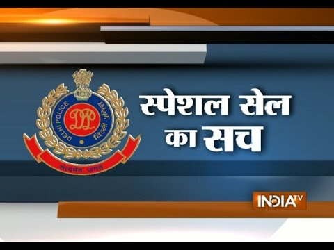 Special Cell of Delhi Police is Under Suspicion - India TV