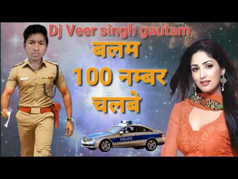 balam-100-number-chalabe-new-bhojpuri-dj-song