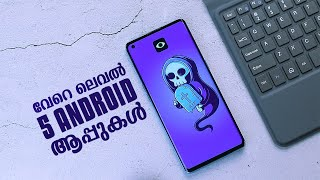 Cool 5 Android Apps For Android January End 2021 - MALAYALAM
