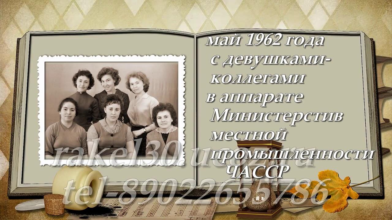 Поздравления с 80 юбилеем маму