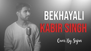 Free Mp3 Songs Download Bekhayali Kabir Singh Shahid Kapoor Kiara