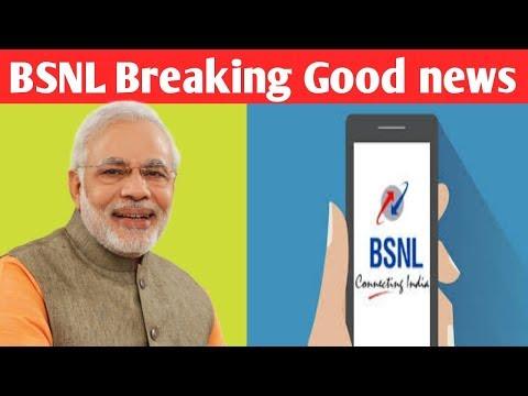 Latest Telecom News | No Blackout Days from BSNL | Must Watch