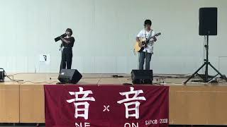 10周年ライブ 龍谷大学瀬田学舎で活動しているアコースティックギター...