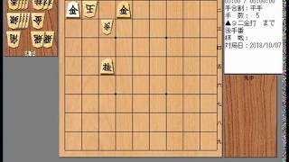 開始日:昭和61年12月13日 棋戦:第20回早指し選手権戦 持ち時間:10分 ...