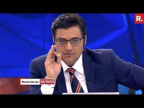 Should Sonia Gandhi And Chidambaram Be Investigated? | The Debate With Arnab Goswami