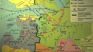 Борьба Руси против крестоносцев в ХІІІ веке Невская битва Ледовое побоище